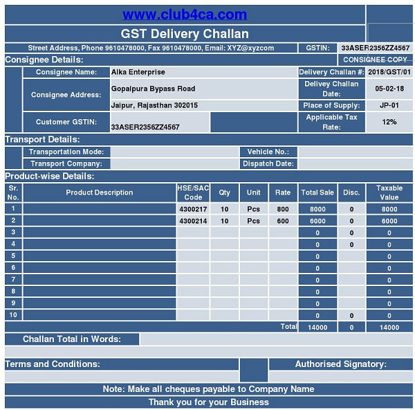 GST Delivery Challan Format in Excel, GST Excel Template Download