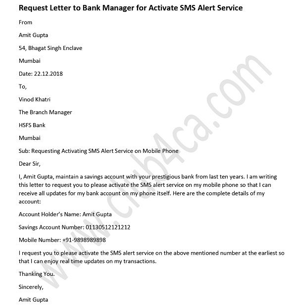 Request Letter to Bank Manager for Activate SMS Alert Service - sms alert application letter