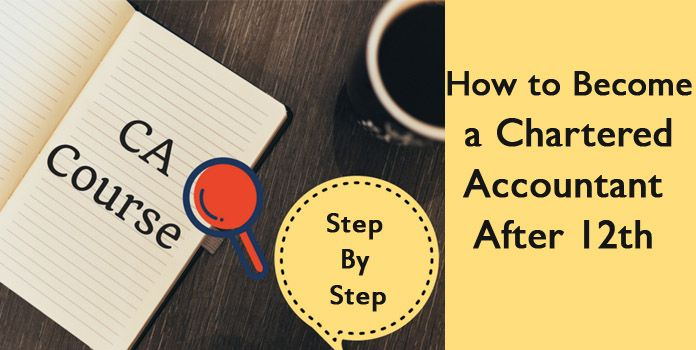 How to Become a Chartered Accountant After 12th India