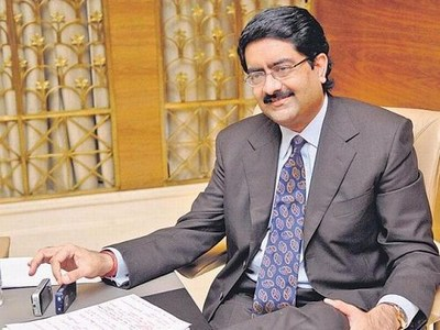 Kumar Mangalam Birla Famous Chartered Accountant India